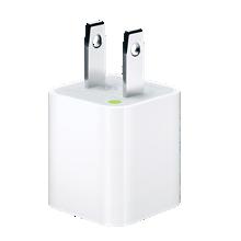 Adaptador de energía USB de 5 vatios