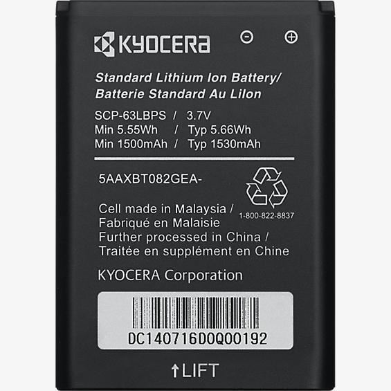 Batería estándar para DuraXV de Kyocera