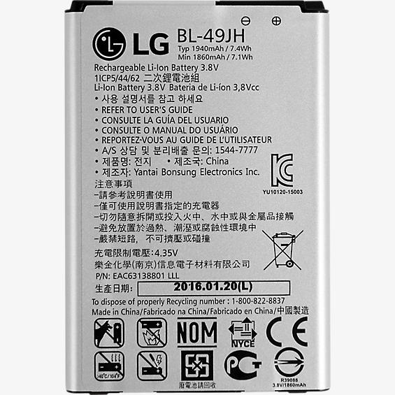 Batería de reemplazo estándar para LG K4™